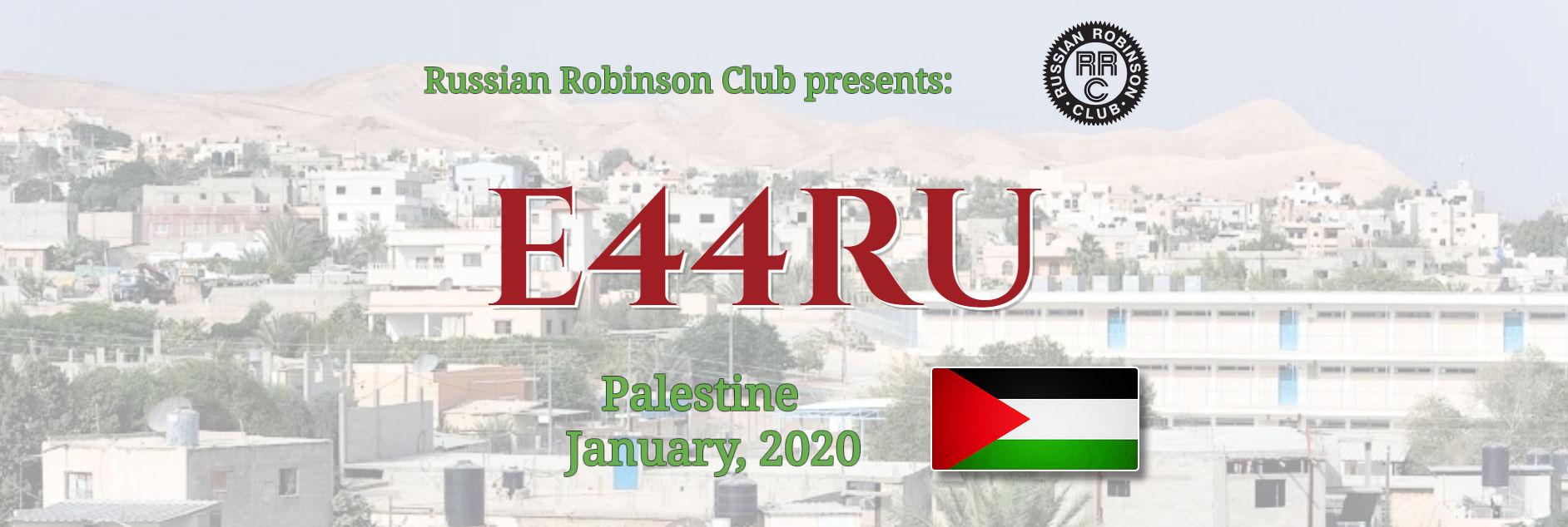E44RU Palestine saranno attivi in FT8